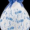 Geschenkballon-Its a boy